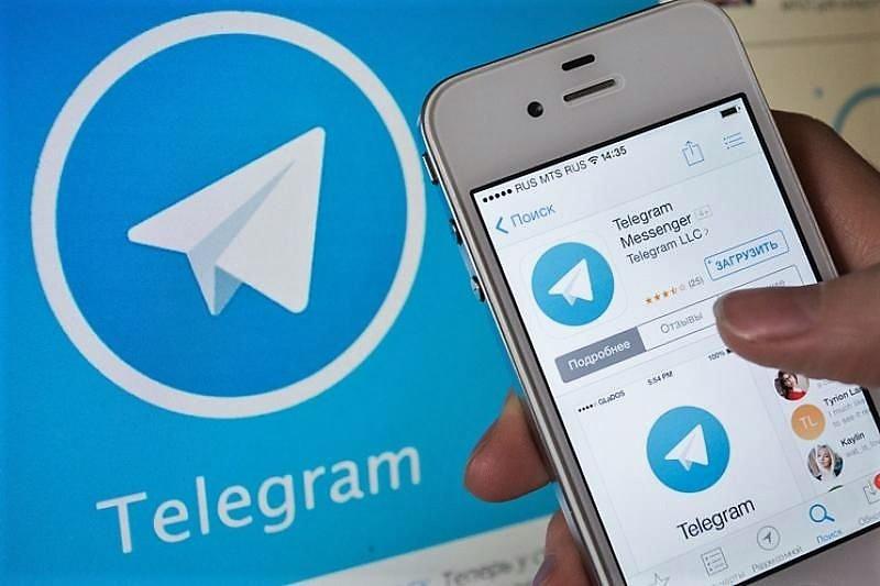 Подписчики в Телеграм недорого