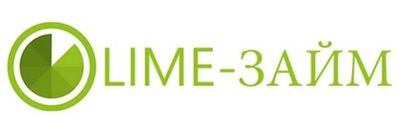 Личный кабинет микрофинансовой компании Lime Zime